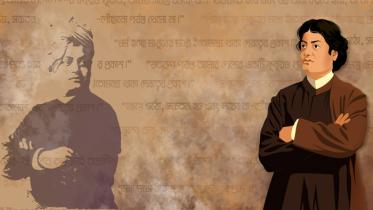 স্বামী বিবেকানন্দ : মানব সেবাই যার জীবন সাধনা