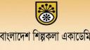 শিল্পকলায় মাসব্যাপী চিত্র প্রদর্শনীর উদ্বোধন