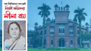 বিপ্লবী অগ্নিকন্যা, ঢাকা বিশ্ববিদ্যালয়ের প্রথম ছাত্রী তিনি