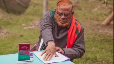 স্বাধীনতার ৫০ বছর পূর্তিতে সিঙ্গারের লোগো উন্মোচন