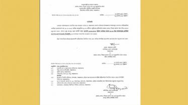 মেজর সিনহা হত্যা:'গণশুনানি' করবে তদন্ত কমিটি