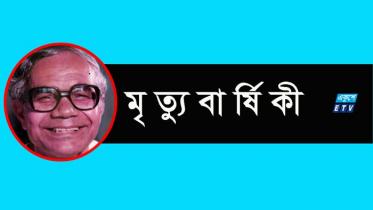 আজ নির্মল সেনের মৃত্যুবার্ষিকী