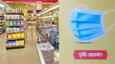 ঢাকার সুপার শপগুলোতে'নো মাস্ক, নো সার্ভিস' চালু