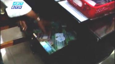 জালিয়াতির বড় আখড়া নরসিংদী সাব রেজিস্ট্রি অফিস