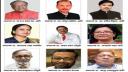 'তামাক-কর বৃদ্ধির জন্য ১২১ জন চিকিৎসকের বিবৃতি'