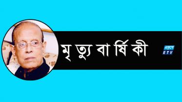 খান সারওয়ার মুরশিদের মৃত্যুবার্ষিকী আজ