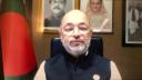 'সমৃদ্ধ বাংলাদেশ` প্রতিষ্ঠায় প্রধানমন্ত্রীর উদ্যোগ প্রশংসিত'