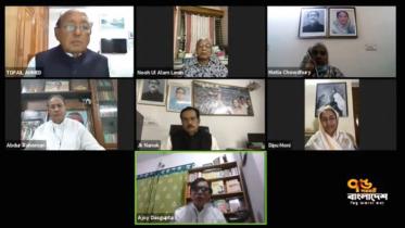 দেশকে পাকিস্তান বানাতে চেয়েছিলেন জিয়া : ওয়েবিনারে বক্তারা