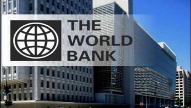 বাংলাদেশকে ৬০ কোটি ডলার ঋণ দিচ্ছে বিশ্বব্যাংক