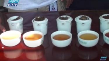 বৃন্দাবনে উৎপাদিত হলুদ চা এখন বাজারে (ভিডিও)