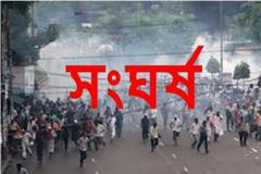 রংপুরে অগ্নিসংযোগের ঘটনায় তদন্ত কমিটি