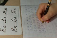 হাতে লেখার দিন কি শেষ হয়ে যাচ্ছে?